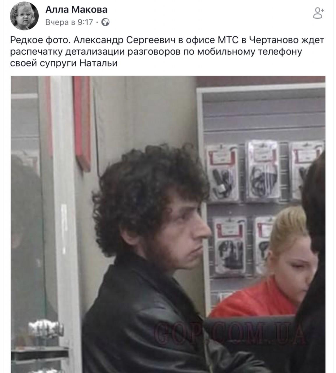 Двойник Пушкина