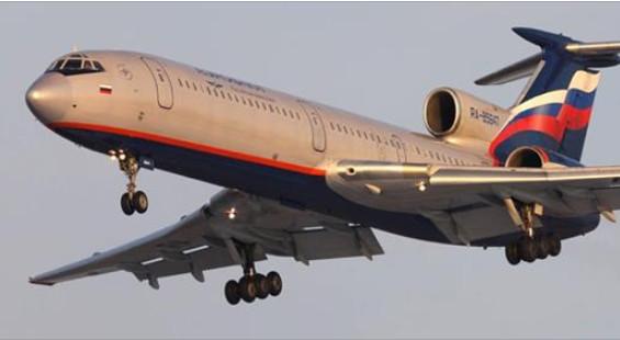 Авиакатастрофа и чудо: шанс …