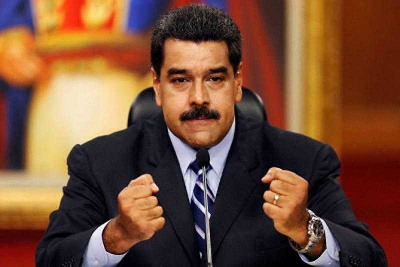 Мадуро наносит ответный удар…