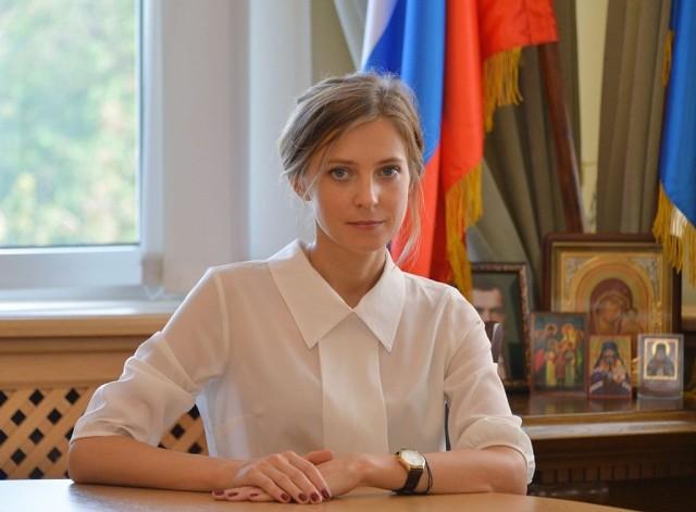 Ответ Натальи Владимировны Поклонской представителям «Императорского Дома»:
