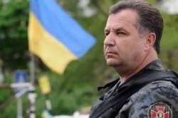 Киев боится «провокаций» России в ходе учений «Запад-2017»