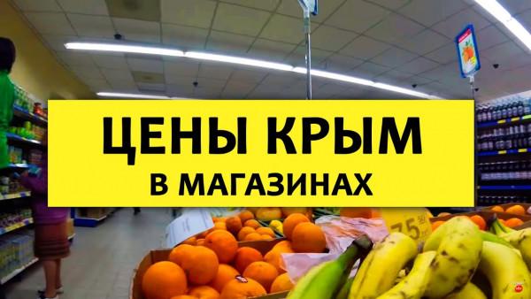 В Крыму подпишут меморандум …