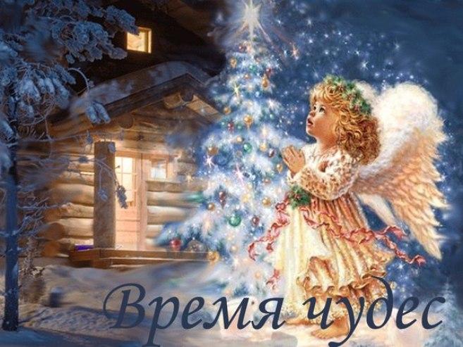 Ритуалы. Волшебство Нового года!