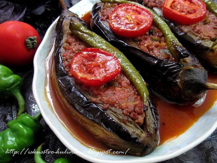 Карныярык - фаршированные баклажаны по-турецки (Karnıyarık)