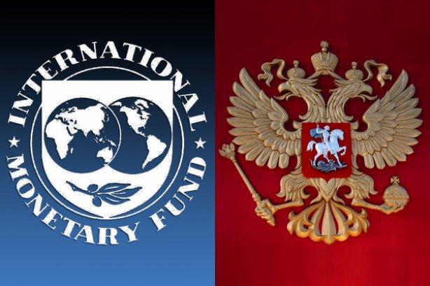 Молния!!! Оказывается, МВФ – агент Кремля!  Юлия Бражникова