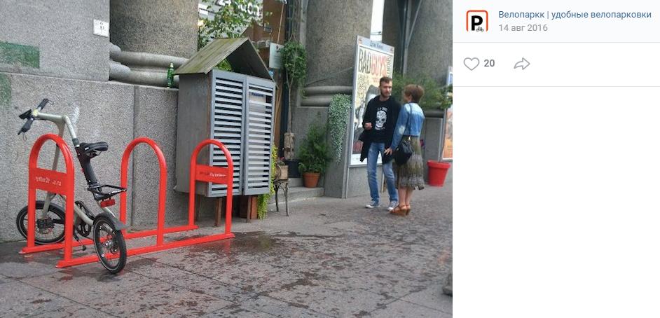 Представитель «Велосипедизации Петербурга» оценил идею создания велопарковок в рамках проекта «Твой бюджет»