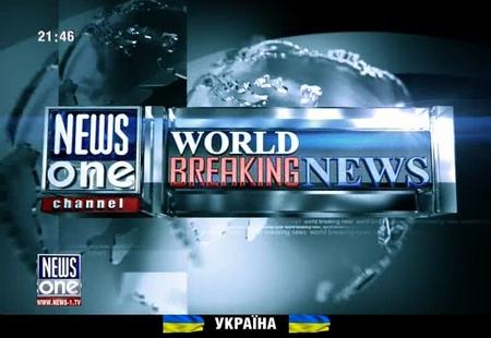 Киевлянин, дозвонившийся на украинское ТВ, ошарашил ведущих: Россия — не агрессор!