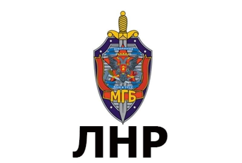 Спецслужбы ЛНР сочли терактом подрыв автомобиля ОБСЕ