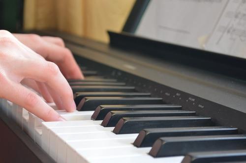 """Учительница музыки назвала детей """"бедными и убогими"""""""