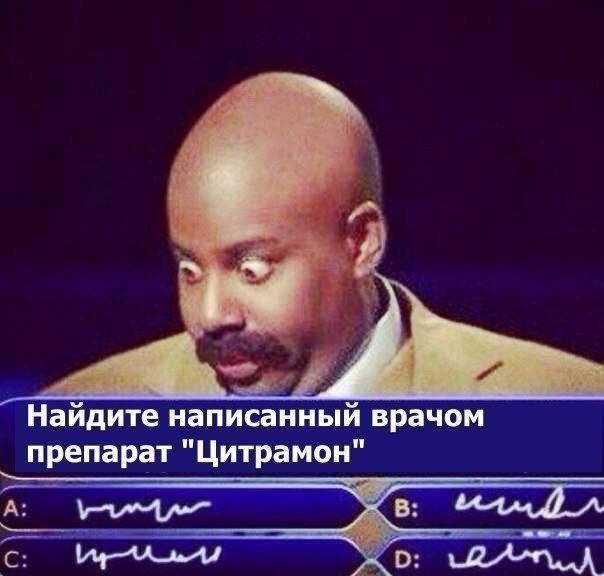 Веселые картинки с подписями)