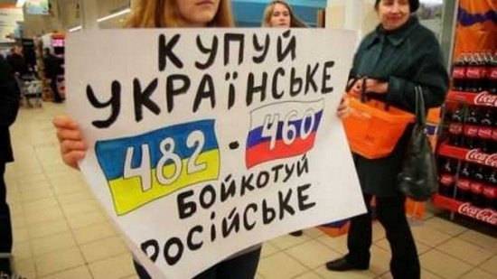 В Киеве признали: Украине нельзя разрывать торговые отношения с Россией, иначе страну ждет экономический распад
