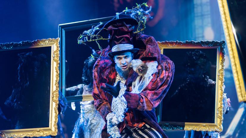 В Москве пройдёт премьера музыкального спектакля-иллюзии «Дом с привидениями»