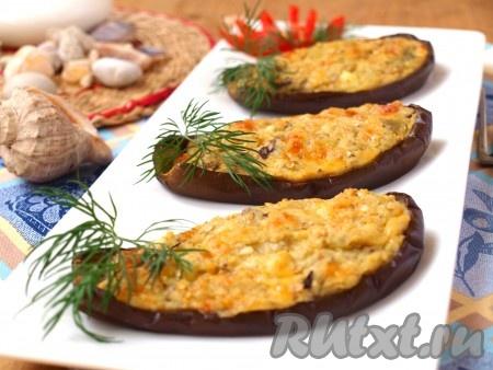 Баклажаны с творожно-сырной начинкой