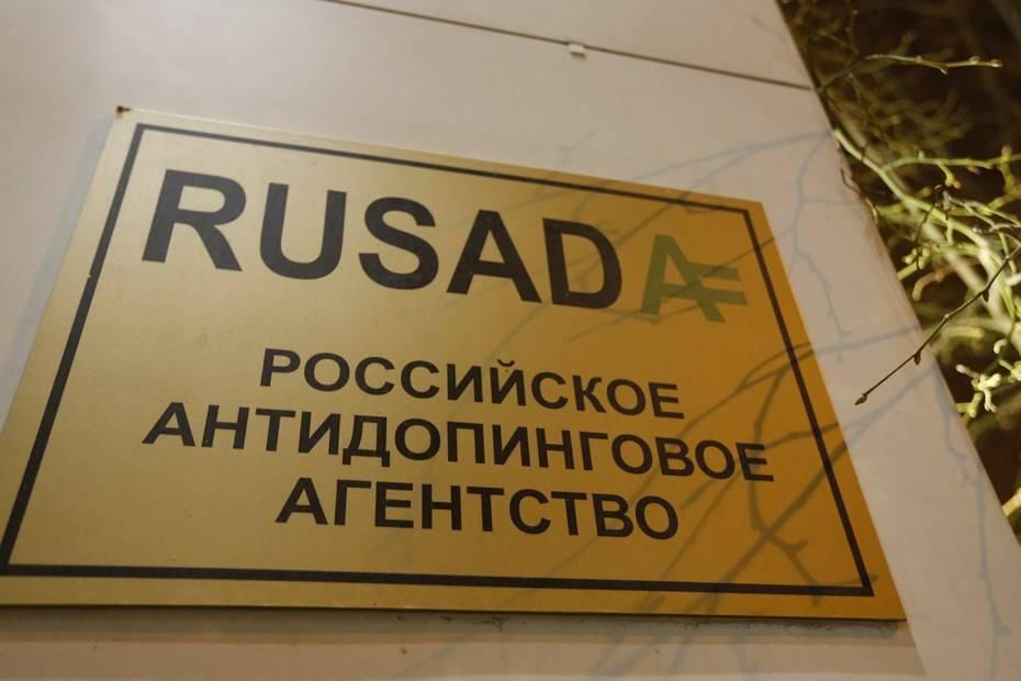 В WADA проголосовали за Росс…
