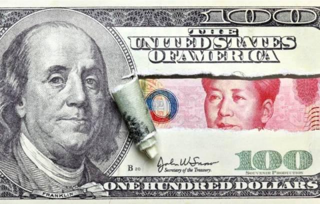 80 млрд юаней вместо доллара…