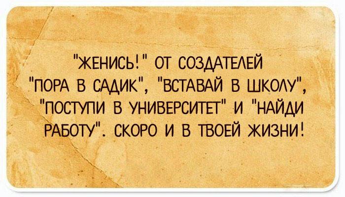Открытки хорошего настроения)