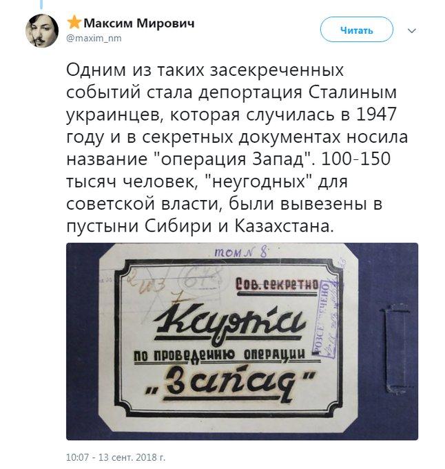 """Тайна века: в """"пустынях"""" Сибири обнаружили тысячи сосланных украинцев"""