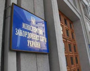 Украина передала МИД РФ ноту протеста из-за визита  Путина в Севастополь