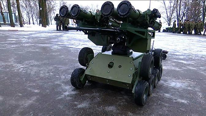 Минобороны РФ продемонстрировало новый робот для сухопутных войск РФ