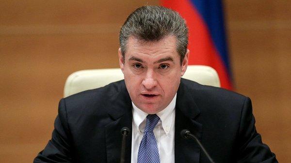 Леонид Слуцкий. Фото с сайта: Duma.gov.ru