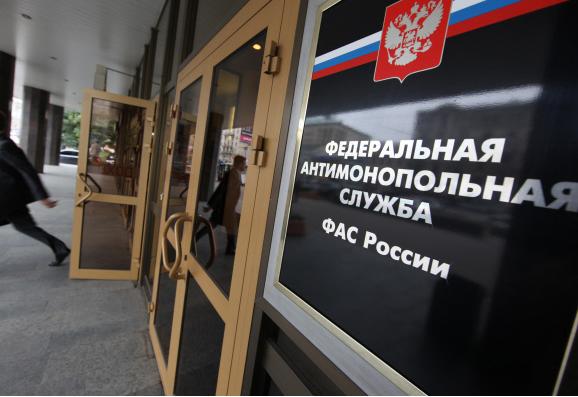 """ФАС требует от """"Газпрома"""" сн…"""