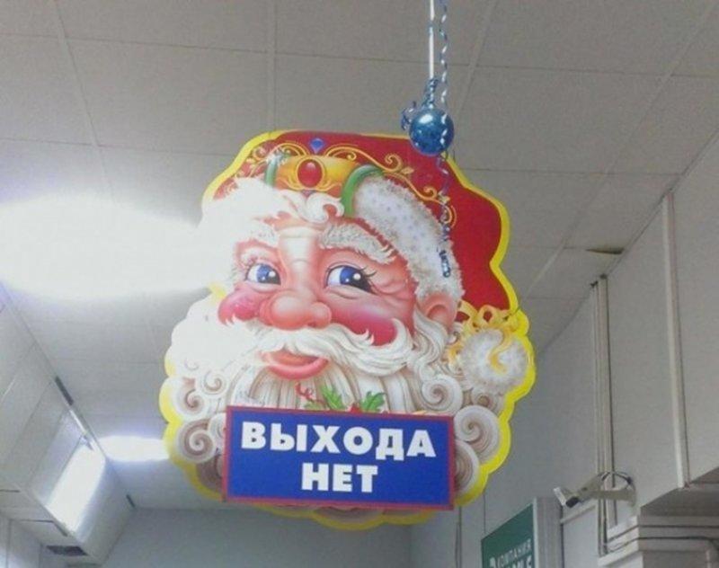 Этот пост посвящается тем, у кого еще нет новогоднего настроения