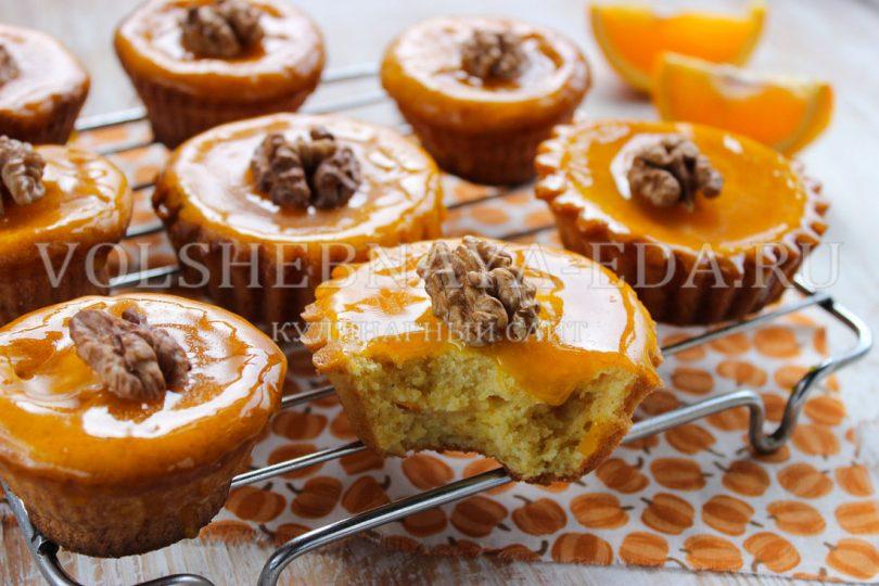 Кексы с тыквой и апельсиново…