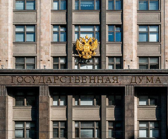 Россия списала остаток долга Киргизии