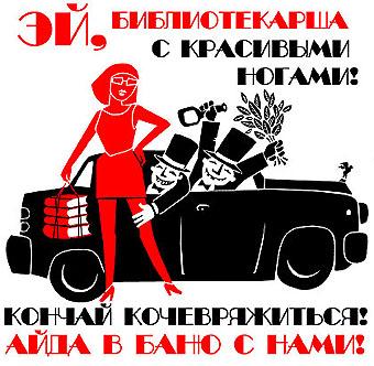 В СССР продавец входил в подсобку. В России сейчас менеджер входит в мерчендайзерскую