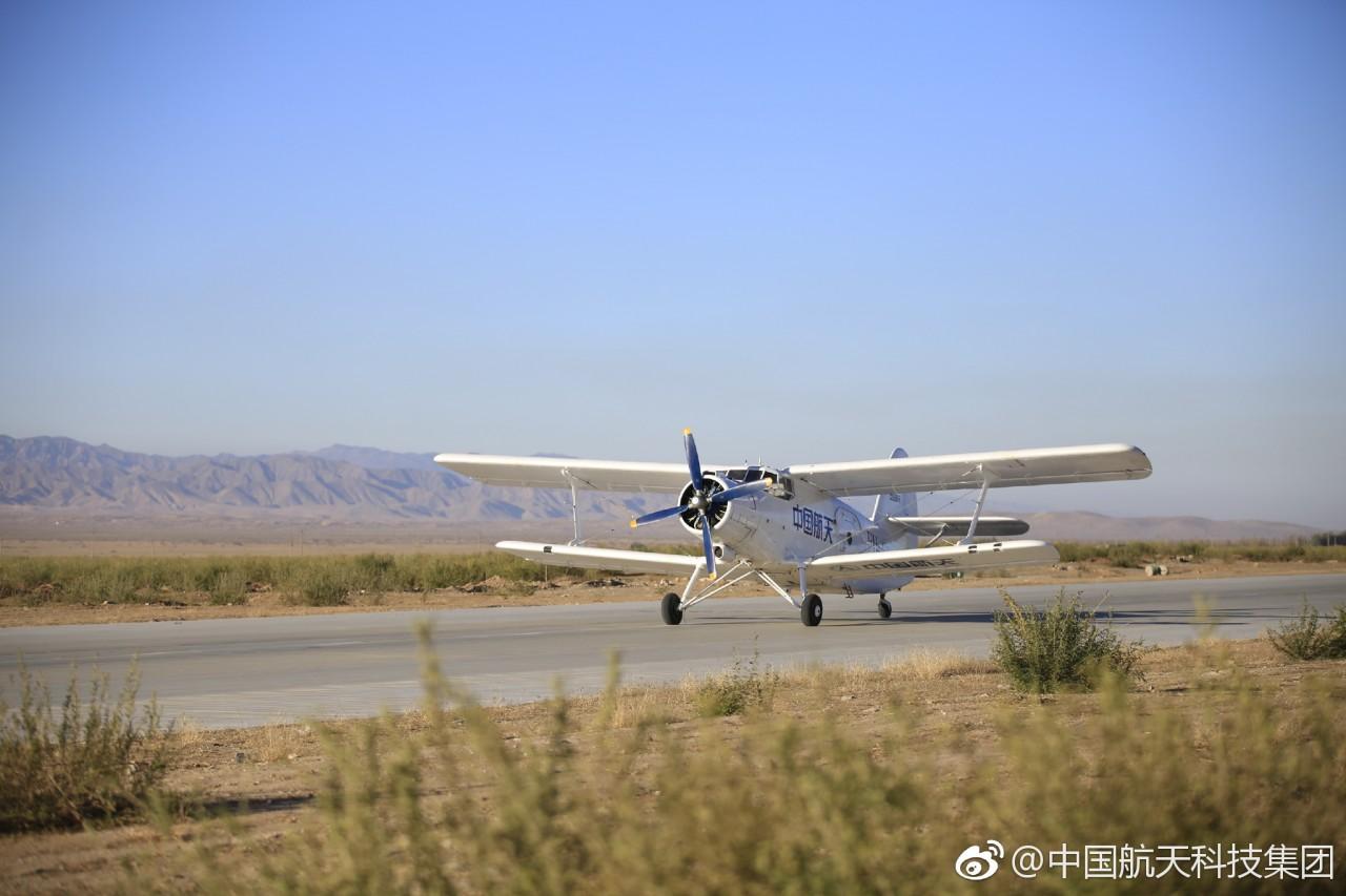 Китайский беспилотный самоле…