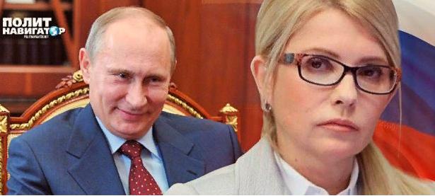 На Украине предложили отправить президента Украины на поклон к Путину