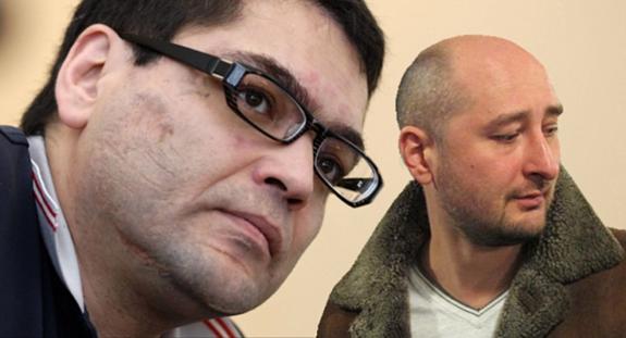 Бабицкий осудил Бабченко за …