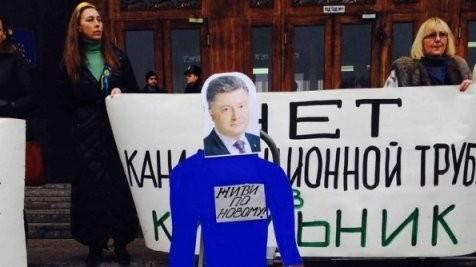 Фигуру Порошенко обмазали грязью