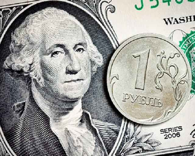 Золотая замена доллару: экон…