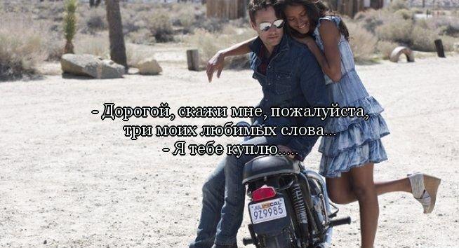 http://mtdata.ru/u17/photo0A71/20901789251-0/original.jpg