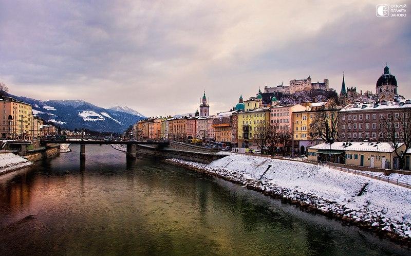 Зимний Зальцбург