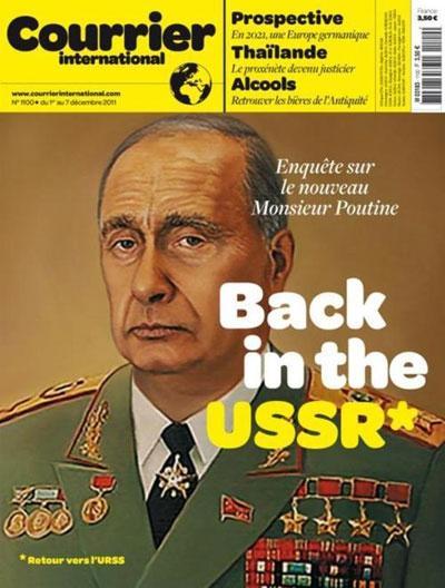 Верните проклятую путинскую стабильность!