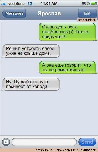 СМС-2А... (  вдогонку Ржевскому )