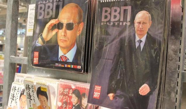 Календари с Путиным в Японии обошли по популярности местных знаменитостей
