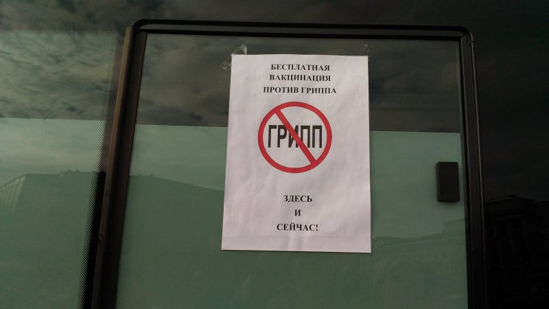 Минздрав России объявил об о…
