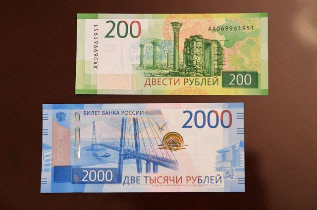Почему новые рубли похожи на евро?