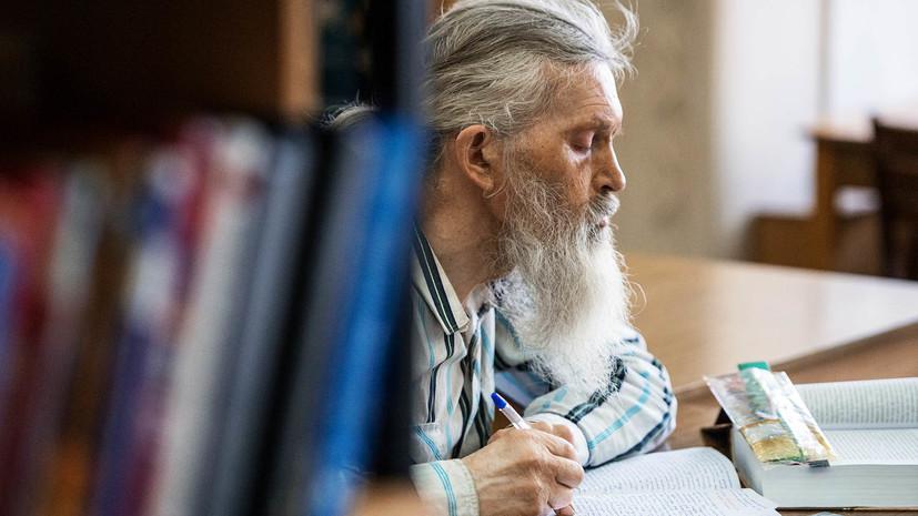 Пенсионный возраст- есть к ч…