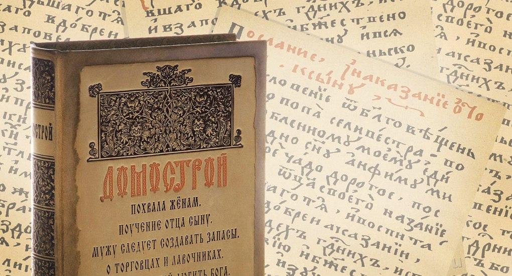Кабмин выделит 1 млрд рублей субсидии на проект «Билет в будущее» в 2018 году