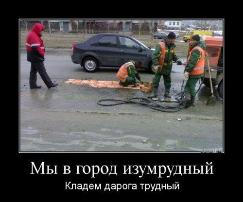Наши парадоксы)