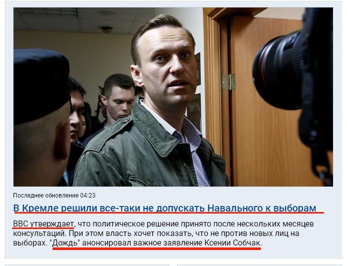 """В Кремле решили """"все-таки"""" н…"""