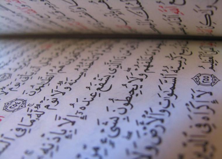 Полицейских отучают от взяток с помощью цитат из Библии, Корана и Торы