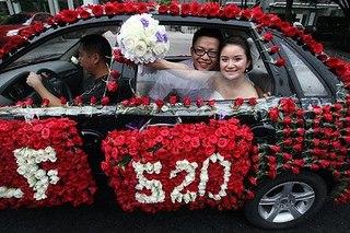 Кто влюблен, и всерьёз... Китайская романтика