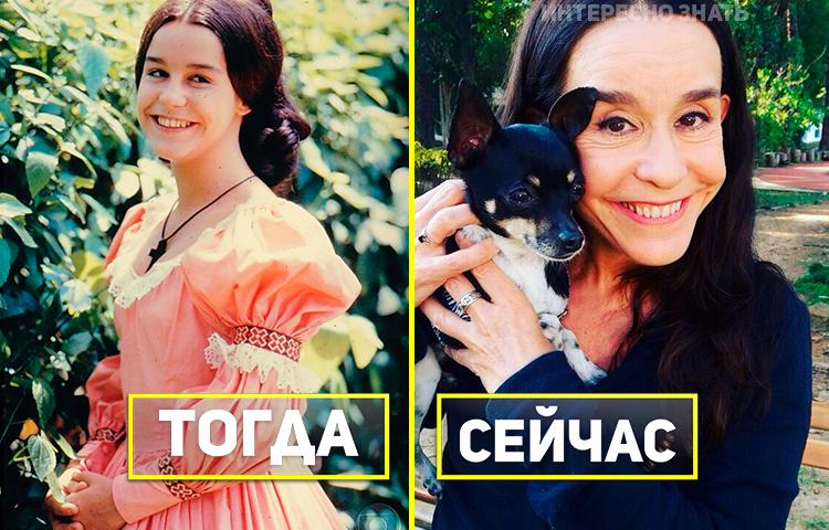 Рабыня Изаура, Марианна и просто Мария — как изменились героини любимых сериалов