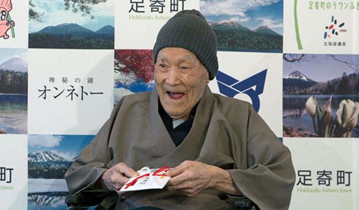 Секреты долголетия Масадзо Нонака — самого старого человека на земле