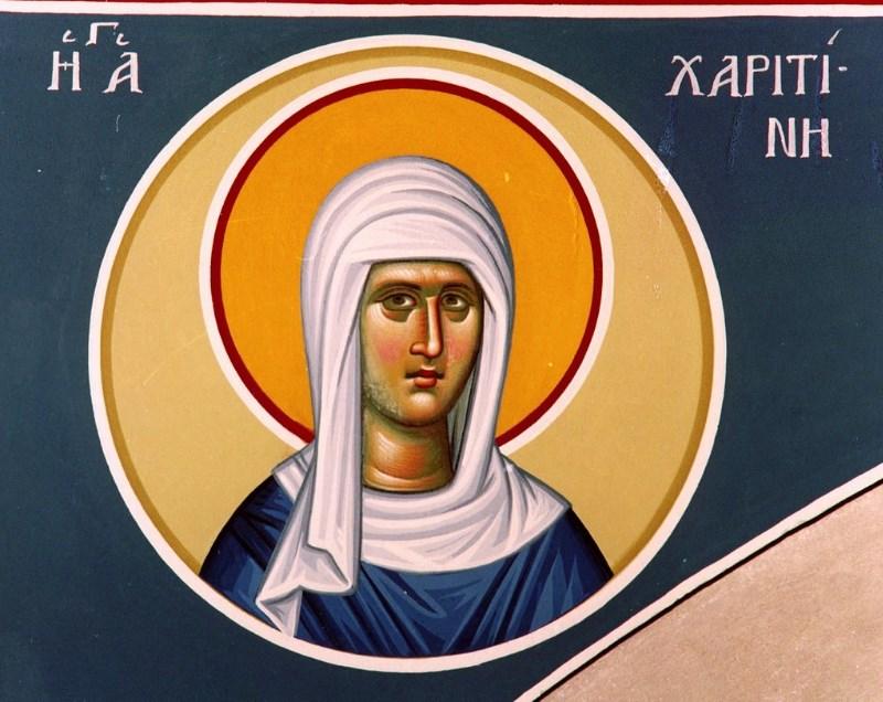 18 октября память святой мученицы Харитины (304).
